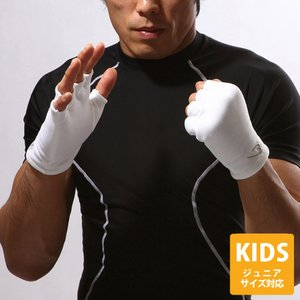 ナックルインナーグローブ(1組) IG8 BODYMAKER ボディメーカー 格闘技 空手 ボクシング キックボクシング 総合格闘技 練習 道場