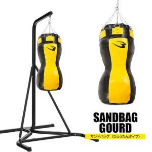 サンドバッグ GOURD (ひょうたんタイプ) BODYMAKER ボディメーカー サンドバッグ ボクシング 総合格闘技 キックボクシング