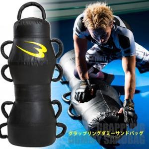 グラップリングダミーサンドバッグ BODYMAKER ボディメーカー 筋トレ ボクシング ストレス解消 格闘技 グローブ|bodymaker