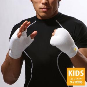 ナックルガード3(親指付)1組 BODYMAKER ボディメーカー プロテクター 格闘技 拳 空手サポーター ジュニアサイズあり 子供 jr ナッ|bodymaker