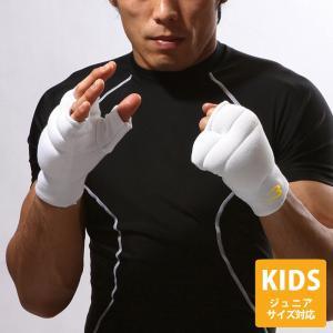 スーパー拳サポーター(1組) BODYMAKER ボディメーカー プロテクター 格闘技 空手 拳サポーター ジュニアサイズあり 子供 jr KD0|bodymaker