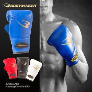 プロ仕様パンチンググローブ(ラバーベルト) BODYMAKER ボディメーカー 格闘技 空手 ボクシング キックボクシング 総合格闘技 練習 道場|bodymaker