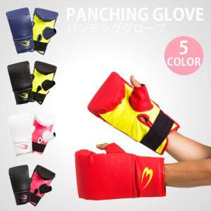 パンチンググローブ BODYMAKER ボディメーカー ボクシング 格闘技 グローブ 空手 キックボクシング トレーニング 総合格闘技|bodymaker