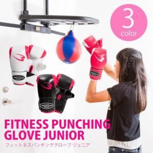 フィットネスパンチンググローブ / 格闘技 空手 ボクシング キックボクシング 総合格闘技 練習