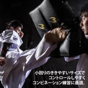 ハイパーキックミット BODYMAKER ボディメーカー ミット 空手 ボクシング キックボクシング 総合格闘技 ラッシュ 練習 打撃 コンビネーション キッ|bodymaker