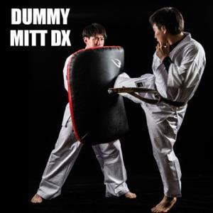 ダミーミットDX BODYMAKER ボディメーカー ラッシュ プロレス 格闘技 グローブ ジム 空手 キックボクシング トレーニング 総合格闘技|bodymaker