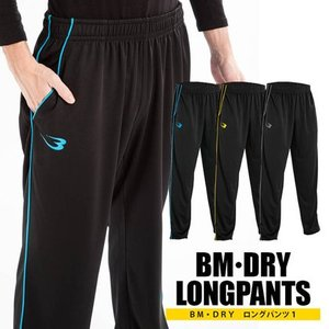BM・DRY ロングパンツ1 BODYMAKER ボディメーカー ゴルフ ランニング パンツ スポーツジム マラソン ストレッチ|bodymaker