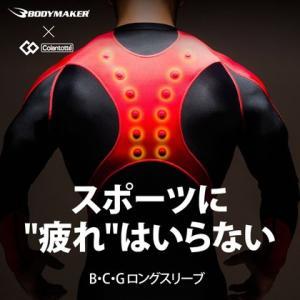 B・C・G ロングスリーブ1 BODYMAKER ボディメーカー シャツ インナー トップス フィット スポーツウェア 医療機器 長袖|bodymaker