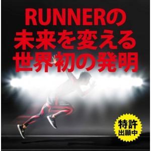 MAGURO GEAR BODYMAKER ボディメーカー BODYMAKER 近畿大学 ランニング ランナー 筋クランプ 予防効果|bodymaker