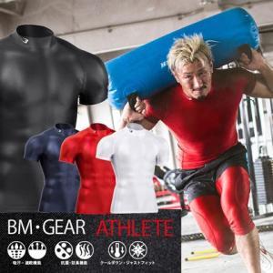 BM・GEAR アスリート ハイネックハーフスリーブ / BODYMAKER ボディメーカー メンズファッション 下着 ゴルフ ランニング シャツ T|bodymaker