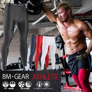 BM・GEAR アスリート ロングパンツ / BODYMAKER ボディメーカー メンズファッション 下着 ゴルフ ランニング シャツ Tシャツ スポ|bodymaker