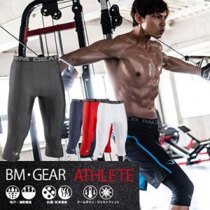 BM・GEAR アスリート ミドルパンツ / BODYMAKER ボディメーカー メンズファッション 下着 ゴルフ ランニング シャツ Tシャツ スポ|bodymaker