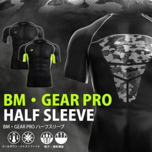 BM・GEAR PRO ハーフスリーブ BODYMAKER ボディメーカー 機能性ウェア コンプレッションウェア フィットタイプ|bodymaker