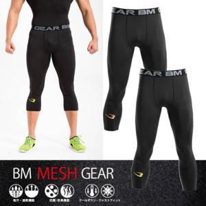 BMメッシュGEAR ミドルパンツ BODYMAKER ボディメーカー 機能性ウェア コンプレッションウェア フィットタイプ|bodymaker
