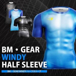 BM・GEAR WINDY ハーフスリーブ / BODYMAKER ボディメーカー 機能性ウェア コンプレッションウェア フィットタイプ|bodymaker
