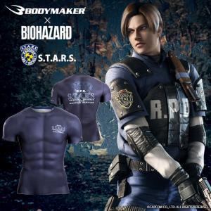 BIOHAZARD S.T.A.R.S. BM・GEAR ハーフスリーブ2 BODYMAKER ボディメーカー サッカー ゲーム バイオハザード ゴル|bodymaker