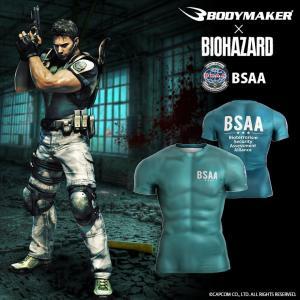 BIOHAZARD BSAA BM・GEAR ハーフスリーブ2 BODYMAKER ボディメーカー サッカー ゲーム ハロウィン バイオハザード ゴル|bodymaker