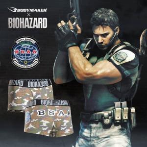 BIOHAZARD BSAAオリジナルボクサーパンツ BODYMAKER ボディメーカー バイオハザード BIOHAZARD bodymaker