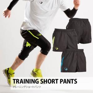 トレーニングショートパンツ  BODYMAKER ボディメーカー 短パン ハーフパンツ ズボン ボトムス 通気性 スポーツウエア メンズ 吸汗速乾 bodymaker
