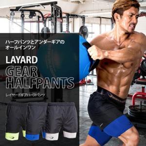 レイヤードGEARハーフパンツ / BODYMAKER ボディメーカー 機能性ウェア コンプレッションウェア フィットタイプ 吸汗|bodymaker