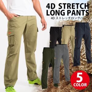 4Dストレッチロングパンツ BODYMAKER ボディメーカー ファッション パンツ ロングパンツ ラウンドパンツ ストレッチ|bodymaker