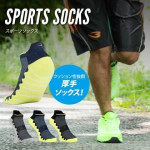 スポーツソックス / BODYMAKER ボディメーカー 靴下 くつ下 スポーツソックス 運動用 くつした|bodymaker