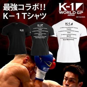 K−1Tシャツ1 / BODYMAKER ボディメーカー K-1 WORLD GP コラボ Tシャツ 大雅 たいが 武尊 たける|bodymaker