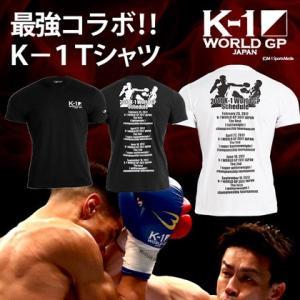 K−1Tシャツ3 / BODYMAKER ボディメーカー K-1 WORLD GP コラボ Tシャツ 大雅 たいが 武尊 たける|bodymaker