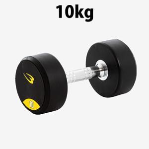 PUダンベル 10.0kg / BODYMAKER ボディメーカー ダンベル ウエイトトレーニング トレーニング 筋トレ ジム スポーツ bodymaker