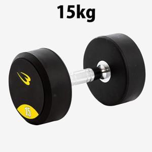 PUダンベル 15.0kg BODYMAKER ボディメーカー ダンベル ウエイトトレーニング トレーニング 筋トレ ジム スポーツ|bodymaker
