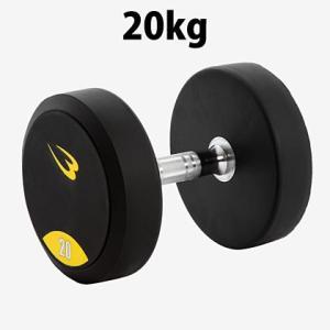 PUダンベル 20.0kg BODYMAKER ボディメーカー ダンベル ウエイトトレーニング トレーニング 筋トレ ジム スポーツ|bodymaker