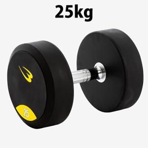 PUダンベル 25.0kg BODYMAKER ボディメーカー ダンベル ウエイトトレーニング トレーニング 筋トレ ジム スポーツ|bodymaker