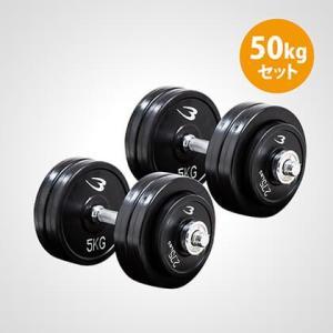 ラバーダンベルセットNR50kg BODYMAKER ボディメーカー ダンベル プレート 重り 筋トレ 筋力 筋肉 鉄アレイ|bodymaker
