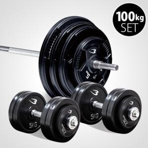 ラバーバーベルセットNR100kg ジョイントシャフト(ダンベルシャフト付き) / BODYMAKER ボディメーカー 筋トレ 腹筋 bodymaker