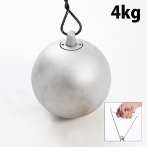 陸上競技 ハンマー投げ用ハンマー 4.0kg BODYMAKER ボディメーカー 陸上競技 ハンマー ハンマー投げ ハンマー投げ用ハンマー|bodymaker