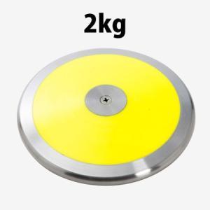 陸上競技 円盤投げ用円盤 2.0kg BODYMAKER ボディメーカー 陸上競技 円盤 円盤投げ用円盤|bodymaker