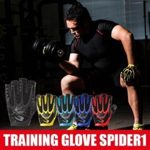 トレーニンググローブ SPIDER1 BODYMAKER ボディメーカー ダイエット ジム 手袋 トレーニング フィットネス|bodymaker