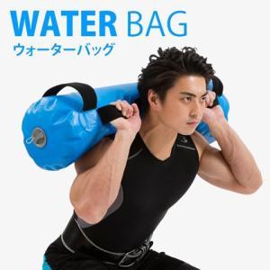 ウォーターバッグ TG049 BODYMAKER ボディメーカー ジム,ドラム,体幹,ウエイト,コア,空手,サンドバッグ,ストレス解消,トレーニング|bodymaker