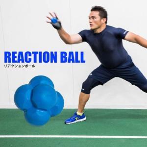 リアクションボール BODYMAKER ボディメーカー 反射神経 リアクショニングボール リアクションボール 俊敏 動体視力 反射神経|bodymaker