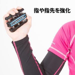 フィンガーグリップ BODYMAKER ボディメーカー 握力 トレーニング 手首強化 前腕 ハンドグリップ 指 リハビリ|bodymaker