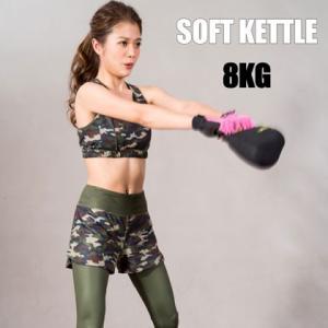 ソフトケトル 8kg BODYMAKER ボディメーカー ダンベル プレート 重り 筋トレ 筋力 筋肉 鉄アレイ トレーニングジム bodymaker