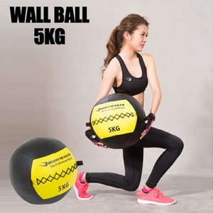 ウォールボール 5kg ブラック×イエロー BODYMAKER ボディメーカー 腹筋 インナーマッスル バスケットボール|bodymaker