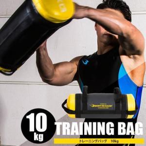 トレーニングバッグ 10.0kg BODYMAKER ボディメーカー 筋トレ 筋肉トレーニング トレーニング ウエイト bodymaker