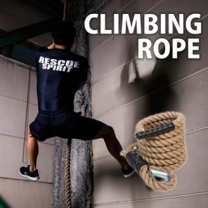 クライミングロープ BODYMAKER ボディメーカー クライミングロープ ザイル 登山 山用品 自重トレーニング 筋肉強化 筋トレ 筋トレ器具|bodymaker