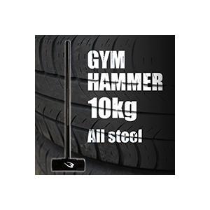 ジムハンマー 10.0KG BODYMAKER ボディメーカー ダンベル バーベル ダンベルセット バーベルセット|bodymaker