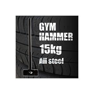 ジムハンマー 15.0KG BODYMAKER ボディメーカー ダンベル バーベル ダンベルセット バーベルセット|bodymaker