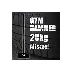 ジムハンマー 20.0KG / 【送料無料】BODYMAKER ボディメーカー ダンベル バーベル ダンベルセット バーベルセット bodymaker