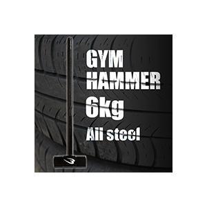 ジムハンマー 6.0KG BODYMAKER ボディメーカー ダンベル バーベル ダンベルセット バーベルセット|bodymaker