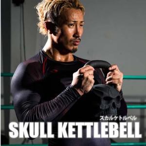 ケトルベル スカル 20.0kg BODYMAKER ボディメーカー ダンベル プレート 重り 筋トレ 筋力 筋肉 鉄アレイ|bodymaker