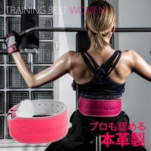 本革トレーニングベルト women 2穴タイプ BODYMAKER ボディメーカー デットリフト ディッピング スクワット ベンチプレス|bodymaker
